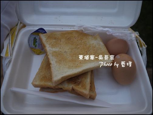 01-001-吳哥窟-guest house 早餐.jpg