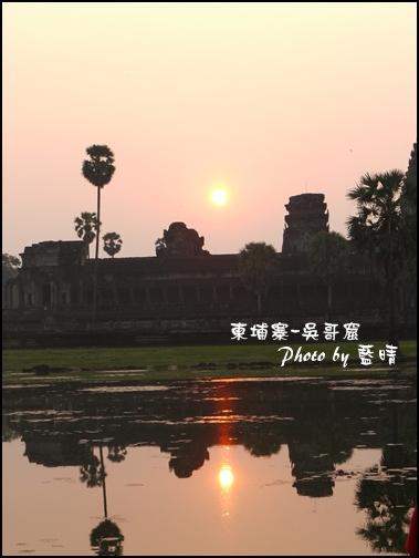 02-010-吳哥窟-小吳哥看日初.jpg