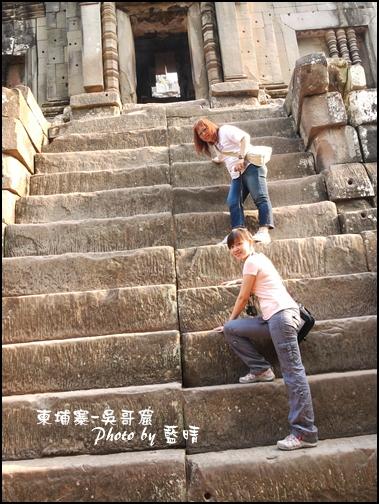 04-004-吳哥窟-塔高寺-田田和ann.jpg