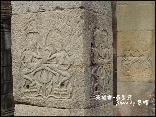 05-008-吳哥窟-班蒂喀黛-阿帕莎拉女神浮雕.jpg