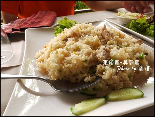 07-006-吳哥窟-雞肉炒飯.jpg