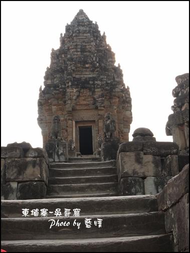 10-007-吳哥窟-巴孔寺.jpg