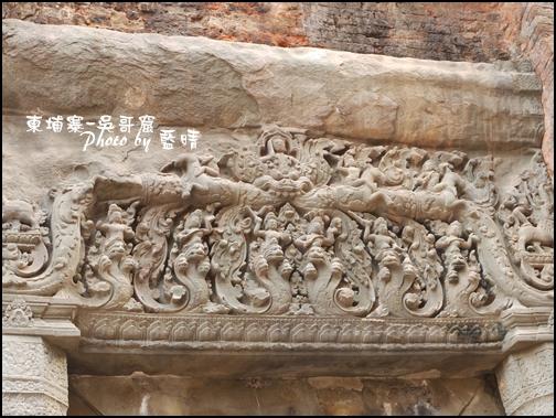 11-010-吳哥窟-神牛寺-卡拉雕刻門楣.jpg