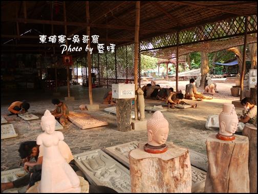12-001-吳哥窟-皮雕孤兒院.jpg