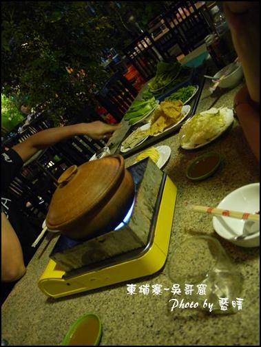 13-002-晚餐89.jpg
