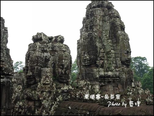 04-032-吳哥窟-巴戎寺.jpg