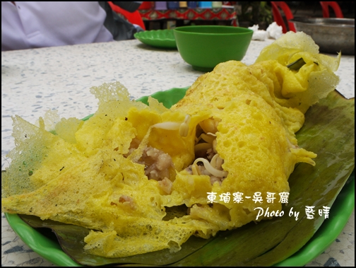 09-006-吳哥窟-午餐什錦燒.jpg