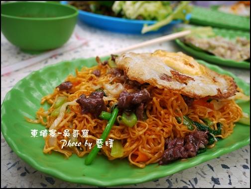 09-009-吳哥窟-午餐牛肉炒泡麵1.25美金.jpg