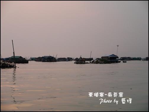 11-020-吳哥窟-洞里薩湖-水上人家.jpg