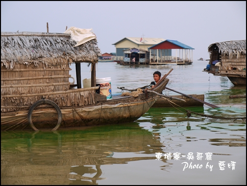 11-021-吳哥窟-洞里薩湖-水上人家.jpg