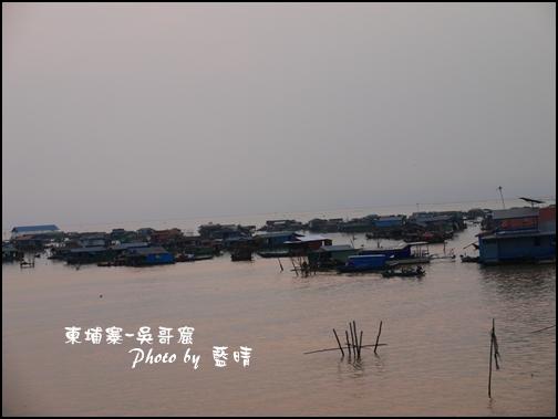 11-031-吳哥窟-洞里薩湖-水上人家.jpg