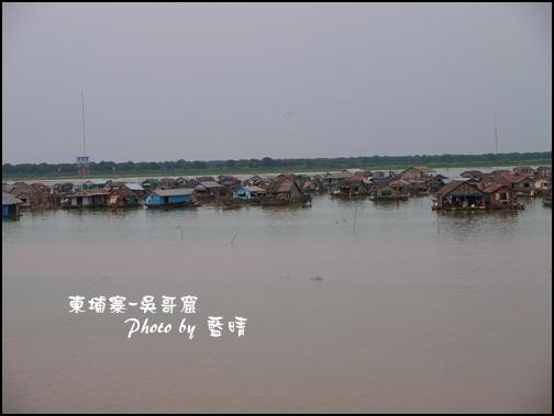 11-034-吳哥窟-洞里薩湖-水上人家.jpg