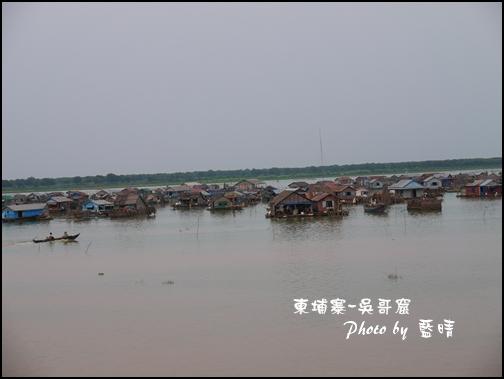 11-041-吳哥窟-洞里薩湖-水上人家.jpg