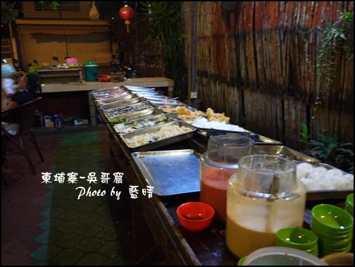 12-004-吳哥窟-晚餐BBQ.jpg