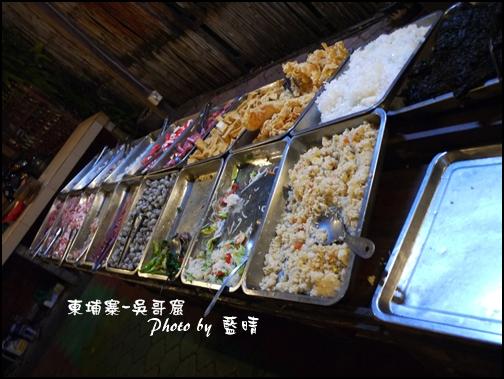 12-005-吳哥窟-晚餐BBQ.jpg