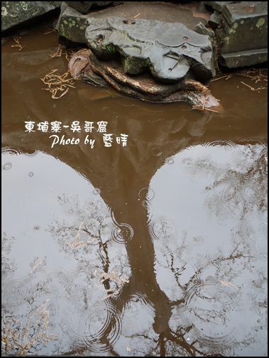 01-036-吳哥窟-塔普倫寺-水中倒映.jpg
