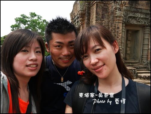 02-018-吳哥窟-東美逢寺-eva和sam和ann自拍-我的臉好大阿.jpg
