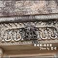 02-011-吳哥窟-東美逢寺毗濕奴神化身那羅辛哈要將阿修羅撕裂.jpg