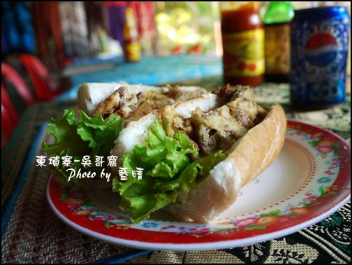 05-003-吳哥窟-午餐牛肉法國麵包.jpg