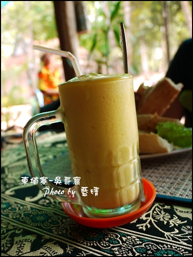 05-004-吳哥窟-午餐芒果奶昔.jpg