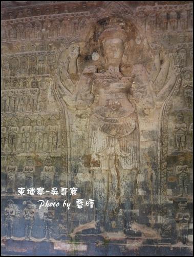 07-010-吳哥窟-荳蔻寺-八臂毗濕奴神.jpg