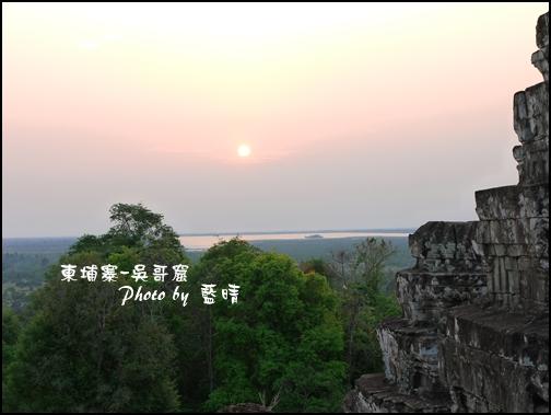 08-011-吳哥窟-巴肯山看日落-長翅膀的夕陽.jpg