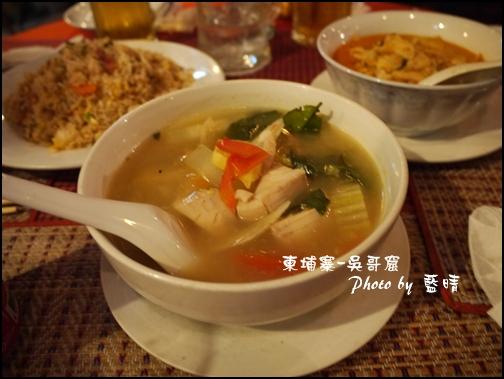 09-003-吳哥窟-高棉料理魚湯.jpg