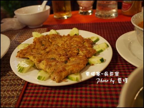 09-005-吳哥窟-高棉料理豬肉煎蛋.jpg