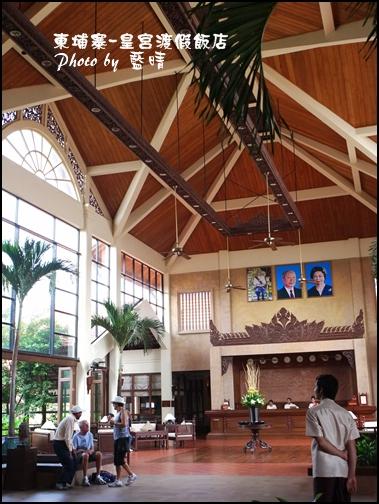 01-006-柬埔寨皇宮渡假飯店大廳.jpg