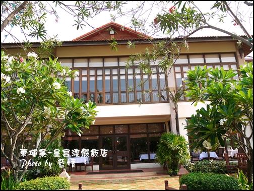 01-009-柬埔寨皇宮渡假飯店餐廳.jpg