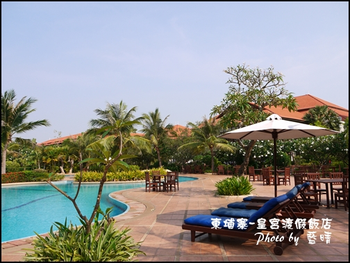 01-012-柬埔寨皇宮渡假飯店泳池.jpg