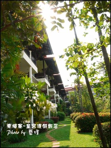 01-016-柬埔寨皇宮渡假飯店景觀.jpg