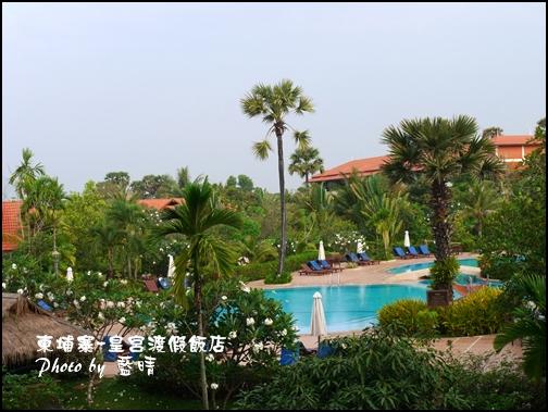 02-004-柬埔寨皇宮渡假飯店.jpg