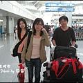 05-001-胡志明市-機場-eva和ann和brian by 田田.jpg
