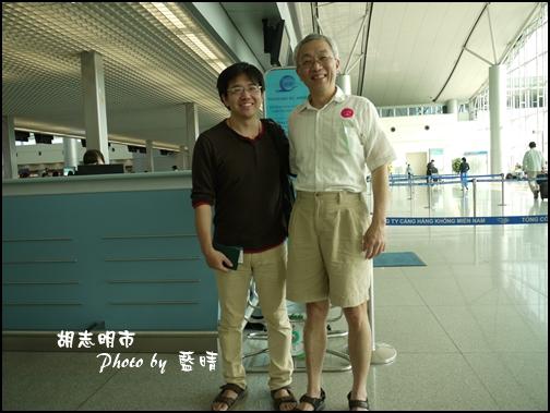 05-002-胡志明市-能順利回到台灣都是靠他們.jpg