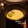 08金針菇茶碗蒸.jpg