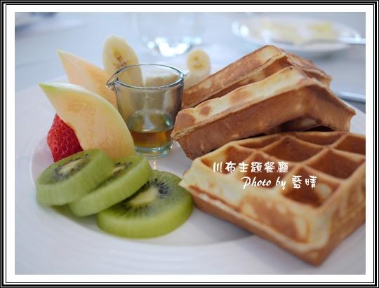 03水果百匯鬆餅.jpg