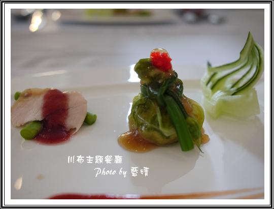 04開胃菜.jpg
