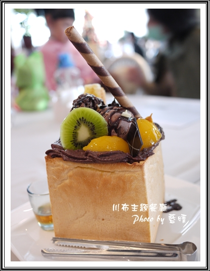 16巧克力派對蜜糖土司-1.jpg