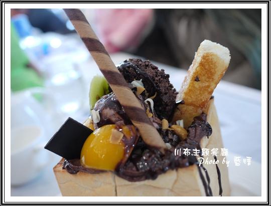 17巧克力派對蜜糖土司-2.jpg