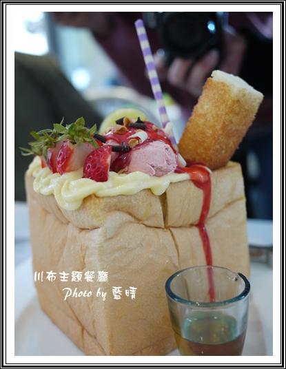 18繽紛圓舞曲蜜糖土-1.jpg