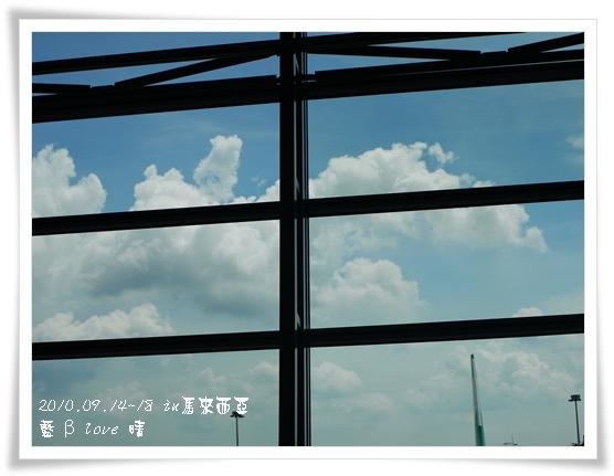 054-1機場內看天空