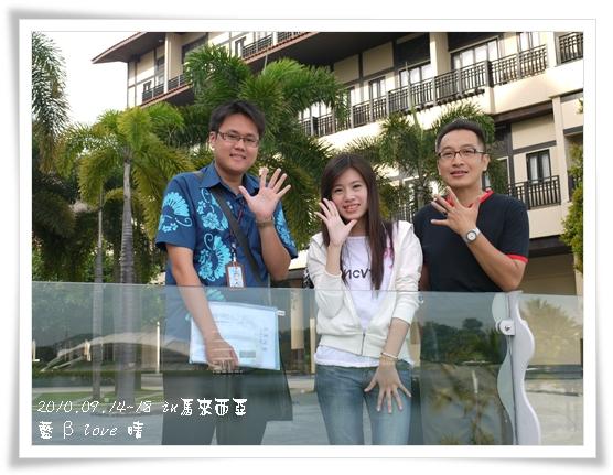 051-18普爾曼湖畔飯店-導遊領隊合拍