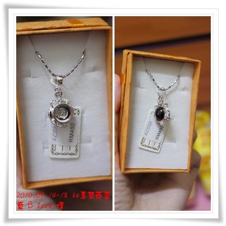 055-6錫器項鍊