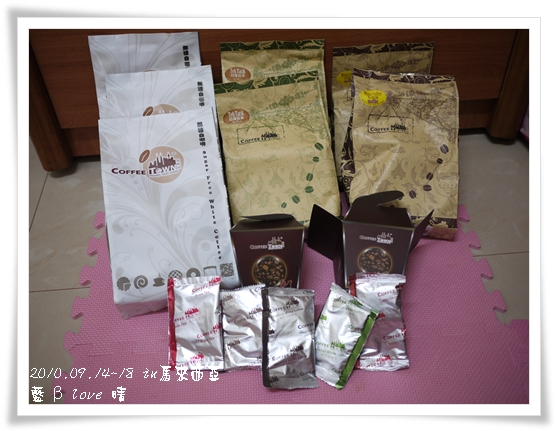 055-9咖啡