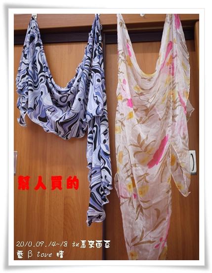 055-13頭巾