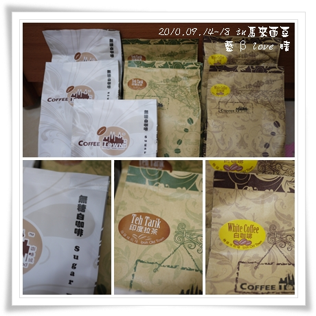 055-10咖啡
