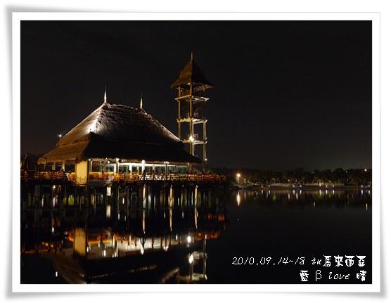 050-12普爾曼湖畔飯店-夜景