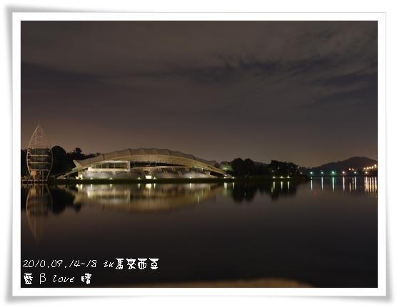050-13普爾曼湖畔飯店-夜景