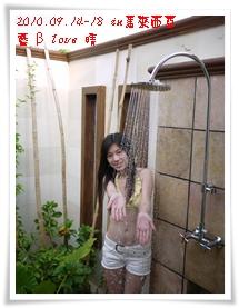 028-12禮晶海上VILLA-室內攝影